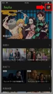 Huluのダウンロード対応動画を探す方法(1.Huluアプリ起動、メニューを開く)