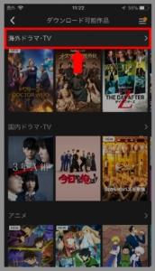 Huluのダウンロード対応動画を探す方法(4.ダウンロード可能な動画一覧が表示されるのでジャンルで絞り込む)