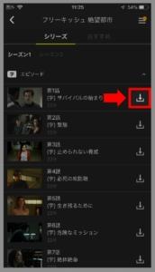 Huluのダウンロード対応動画を探す方法(8.ダウンロードアイコンをタップしてダウンロードしましょう。)
