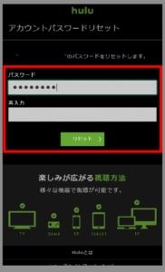 スマホでログインパスワードを再設定する方法(7.アルファベットと数字の組み合わせ8文字以上で好きなパスワードを設定しましょう)