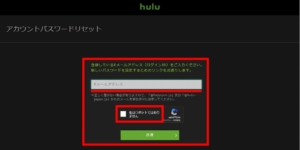 PCでログインパスワードを再設定する方法(3.ログインID(メールアドレス)を入力、私はロボットではありませんの横にチェック、送信を選択)