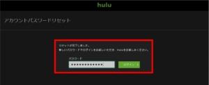 PCでログインパスワードを再設定する方法(6.(5)で設定したログインパスワードでログインします)