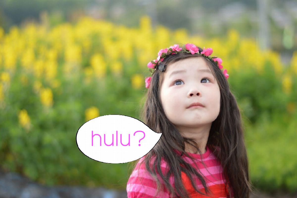 huluとは?