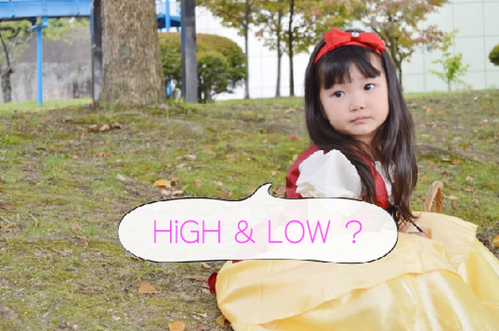 Huluで「HiGH & LOW(ハイアンドロー)」動画を見れる?【2週間無料】