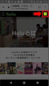 AndroidスマホでHulu公式サイトよりHuluの解約をするには、サイト画面右上にあるプロフィールアイコンから手続きをしましょう。