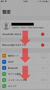 iTunes決済で登録した場合のiPhoneでHuluの解約方法 手順(設定ページへアクセスするので下へ進んでください。)