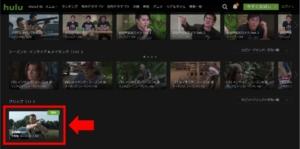 パソコンでHulu動画が見られるか確認する方法 手順2-2.「無料」動画を見付けたらクリック、再生ボタンを押すと再生されるので確認しましょう。