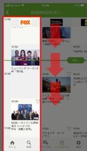 スマホ(Huluアプリ)でFOXチャンネルの番組検索方法 手順1.基本的には下へ進めて見るくらいしかできません。