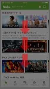 Huluアプリで完結している海外ドラマを探す方法 手順3.「海外ドラマ・TV」ページへアクセスするので下へスワイプしていきましょう。