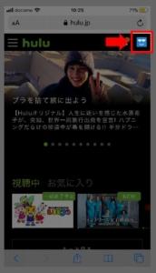 Huluにメールで見たい動画をリクエストする方法 手順1.Hulu公式サイト画面右上にある「プロフィールアイコン」を選択