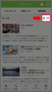 Huluアプリで視聴履歴から選択した動画を削除する方法 手順3.右上にある「削除」を選択