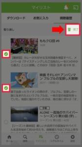Huluアプリで視聴履歴から選択した動画を削除する方法 手順4.削除したい動画をチェックしてから、「完了」を選択