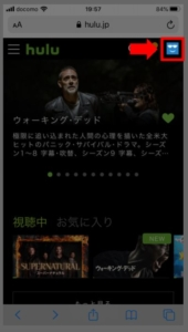 Hulu公式サイトよりメルマガ設定する方法 手順1.Hulu公式サイトへアクセス、右上にある「プロフィールアイコン」を選択