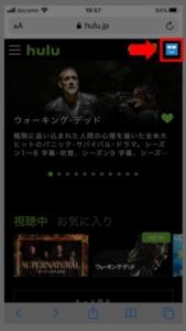 Huluチケットの使い方 手順1.Hulu公式サイトへアクセス、「プロフィールアイコン」をタップ