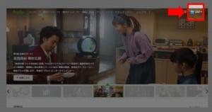 パソコンでHuluのログインID(メールアドレス)を変更する方法 手順1.Hulu公式サイト右上にある「プロフィールアイコン」を選択