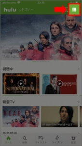iPhone/スマホでレンタルした作品を視聴する方法 手順1.Huluアプリ画面の右上にある「サービス切り替えボタン」を選択